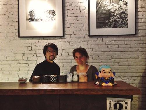 Exposició de fotografia 'Nippon'